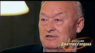 """Олег Калугин. """"В гостях у Дмитрия Гордона"""". 1/3 (2012)"""