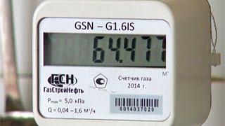 Обязательная установка газовых счетчиков отменена