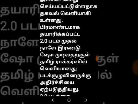 Tamil rockers admin arrest...
