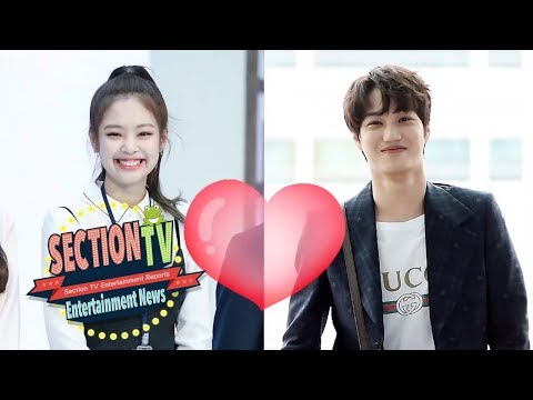 This Year's First Rumor Involves Kai ❤️ Jennie [Section TV News Ep 946]