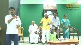 Vijay Murugan Birthday Celebration