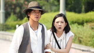 俳優の哲夫(駿河太郎)は、恋人・琴美の携帯を盗み見て浮気を疑っていた...