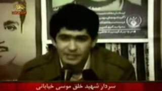 Moussa Khiabani - Mojahedin az beyn raftani nistand