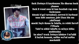 Spoo Pow - Paranoya 2014 (Lyrics Vidéo)