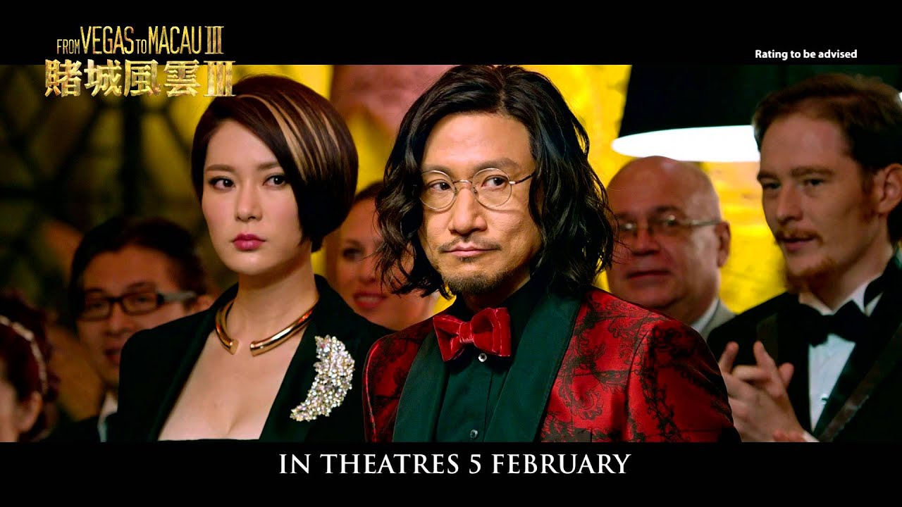From Vegas To Macau Iii 60s Teaser Trailer Youtube