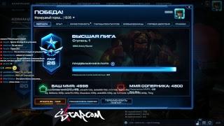 Starcraft 2 | BratOK| 2x2 BratOK+Dimaga Q(._.Q)