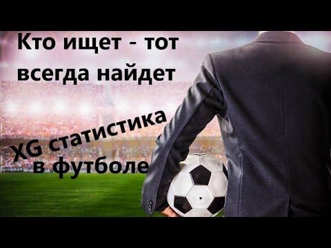 Ндс стратегия догон в ставках на спорт россия контора леон