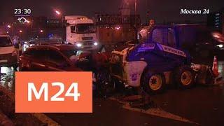 Смотреть видео Два человека пострадали в ДТП на северо-востоке ТТК - Москва 24 онлайн