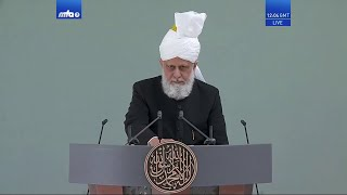 Friday Sermon 14 August 2020 (Urdu): Men of Excellence