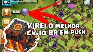 CHEGUEI A 5600 TROFÉUS! SOU O MELHOR CV10 BR EM PUSH?| Clash Of Clans