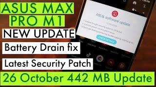 asus zenfone max pro m1 15 november update