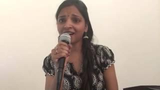 Gali Mein Aaj Chand Nikla.. By Ankita Pathak