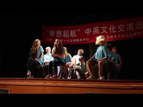 AKT Chinese Performance