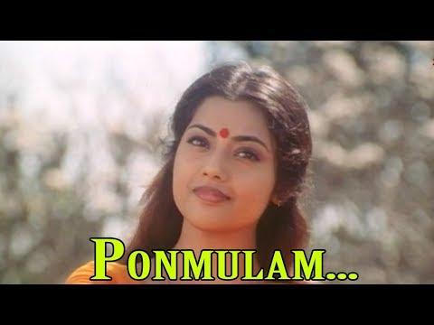 Ponmulam - Chandrolsavam Malayalam Movie Song | Mohanlal | Meena