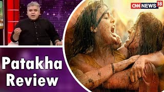 Rajeev Masand Exclusive Patakha Review | CNN News18