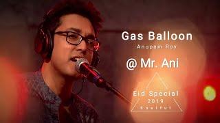 gas-ballon--lyrics-in-bengali-from-vinci-da-2019-anupam-roy