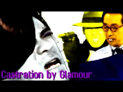UNDERHAPPIL - Castration by Glamour