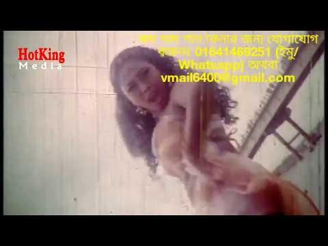 Bangla Hot Song Monika। গান কিনার জন্য যোগাযোগ: 01641469251 (ইমু/Whatsapp)/vmail6400@gmail.com
