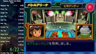 Digimon Digital Card Battle Speedrun in 3:17:33 [Live Commentary]