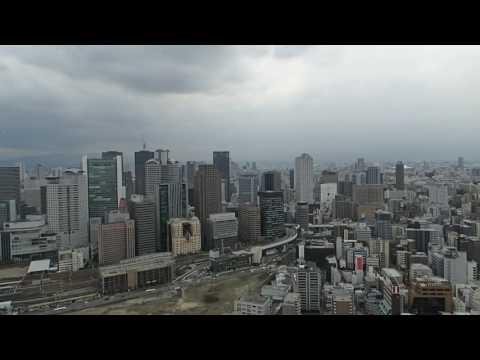 View of osaka japan skyline