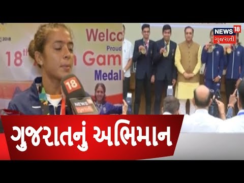 Asian Games 2018: 4 Star Players of Gujarat | GUJARATI BOLE CHE | News 18 Gujarati