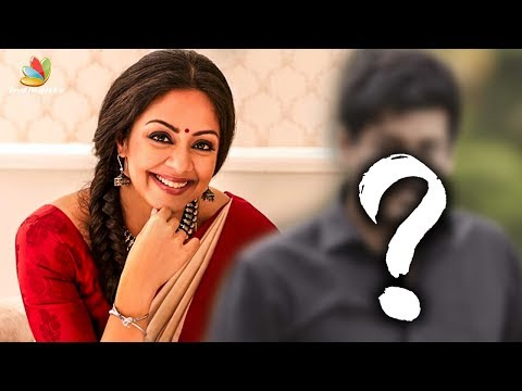 Who is Jyothika's Husband in her next ? | Radha Mohan Movie