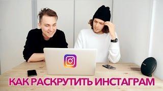 видео Как устроен рынок рекламы у русских блогеров в YouTube