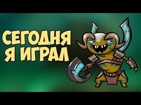 видео: Короче Говоря, Сегодня Я Играл За elder titan [dota 2]