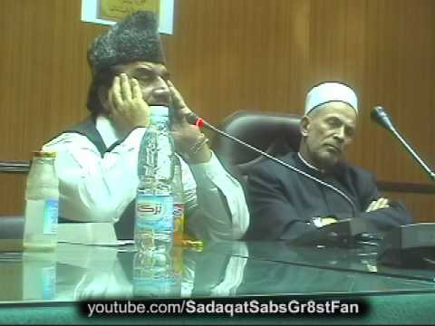 ≡ ALSHEIKH QARI SYED SADAQAT ALI's VISIT TO EGYPT 2009 Part3 ≡ (meeting with Alsheikh Shoqi vice minister for Auqaf Egypt  recitation)
