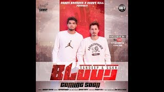 Blood || Sandeep And Sukh || Lyrical || New Punjabi Songs 2018 || Sunny Records