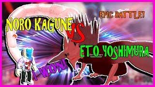 EPIC BATTLE! NORO KAGUNE Vs ETO YOSHIMURA | Ro-Ghoul | Roblox