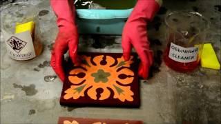 Цементная плитка. Первичная обработка.