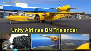 Britten-Norman Trislander BN-2A Mk III-2 Unity Airlines full cockpit flight [AirClips]