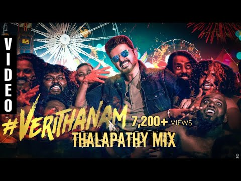 verithanam-video-song-|-thalapathy-version-|-dance-mix-|-a.r-rahman-|-atlee