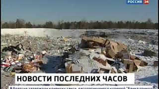 В ближайшие три месяца жителям Иркутской области не будут начислять пени, если они не оплачивают сче