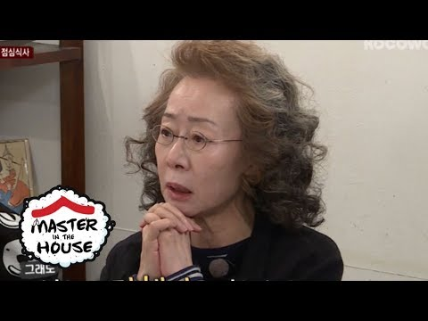 Don't Laugh In Front of Yoon Master Master in the House Ep 8