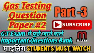 Gas Testing Questions paper ||part-3|| How to pass gt exam?|| for mining students|| GT Question Bank