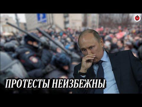 Срочно! Боясь протестов из за заключения Навального. Путин приказал ограничивать интернет