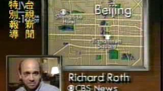 台视新闻 1989/06/05 60分钟六四报道的第二部分