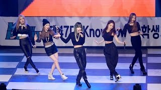 """4minute : """"Heart to Heart"""" fancam by anonymous - March 31, 2015 @ C..."""