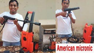 American Micronic- AMI-PW1-1500WDx- Imported 120 Bar, 1500 Watts Pressure Washer