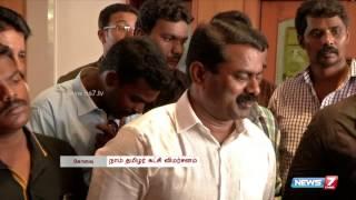 Seeman criticises PM Modi | Tamil Nadu | News7 Tamil