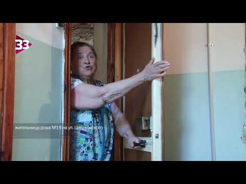 В Коврове произошел взрыв бытового газа