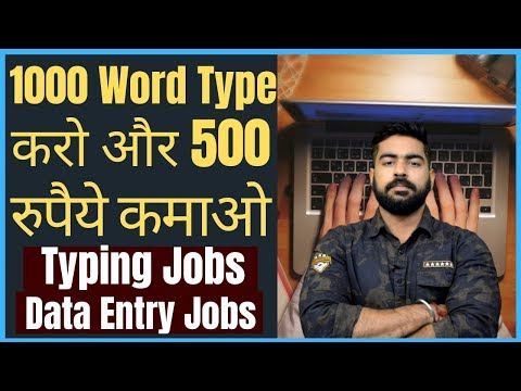 Earn Money from Data Entry and Online Typing Jobs | Real or Fake | Praveen Dilliwala