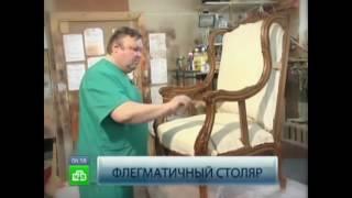 Реставрация мебели в Саранске(Реставрация мебели в Саранске Перетяжка и обивка мягкой мебели в Саранске http://obivka13.ru/ Ателье