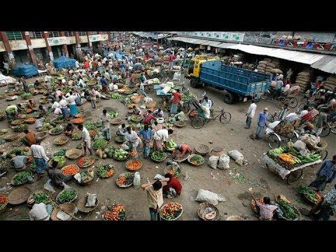 Karwan Bazar কারওয়ান বাজার