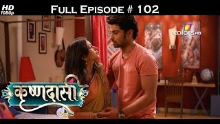 Krishnadasi - 15th June 2016 - कृष्णदासी - Full Episode