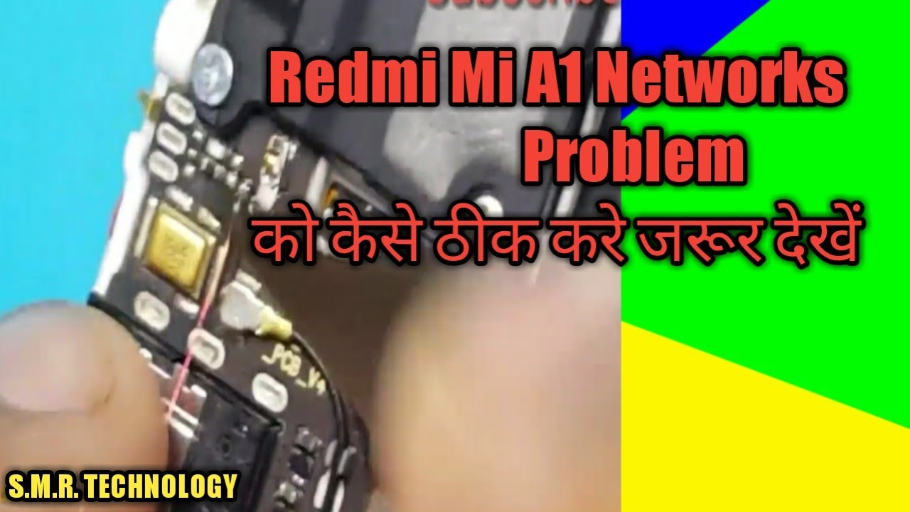 Xiaomi Mi A1 Network Issue/Problem How To Solve Solved Bug Fix Update In  Hindi