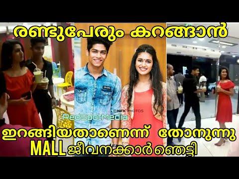 Priya P Varrier Roshan Abdul Rahoof At Mall