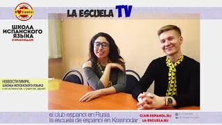 La Escuela TV: Noticias. Capitulo 2.